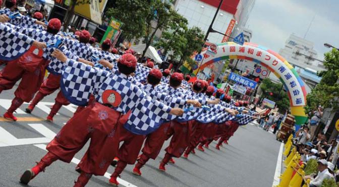 2011年南浦和会場写真集