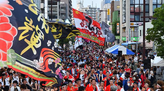 2019年7月21日(日)浦和よさこい開催